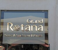 Grand Rotana Resort & Spa 5*, Египет, Шарм-Эль-Шейх. Фото отеля, Номера, Территории, Пляжа, Моря