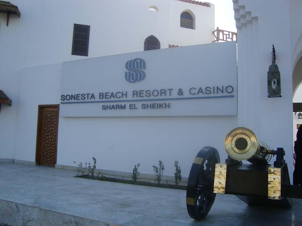 Отели с казино в шарм эль шейхе пособников липецких казино стирают в пыль
